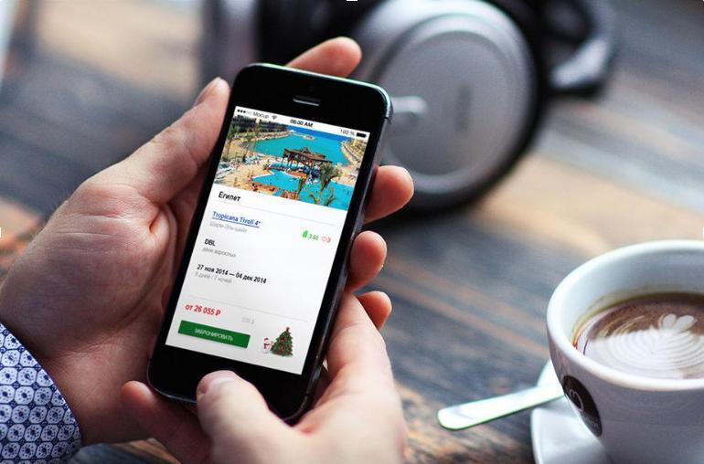 Разработка мобильных приложений для отелей 1