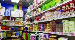 Удивительное соотношение цены и качества в магазине хозтоваров plastic-shop.in.ua