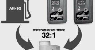 Пропорция масла и бензина для лодочного мотора