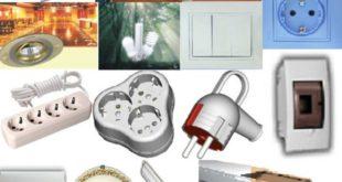 Какие электротовары нужны для дома?