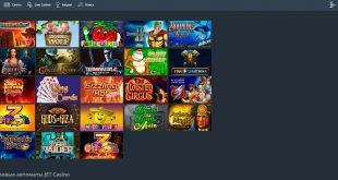 Выбираем игровые автоматы в клубе онлайн Вулкан Платинум