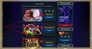 Как одержать победу в казино онлайн Вулкан Платинум?