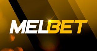Мелбет – плюсы и минусы площадки